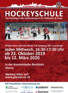 hockeyschule-teaser-2019